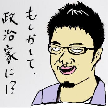乙武2.png